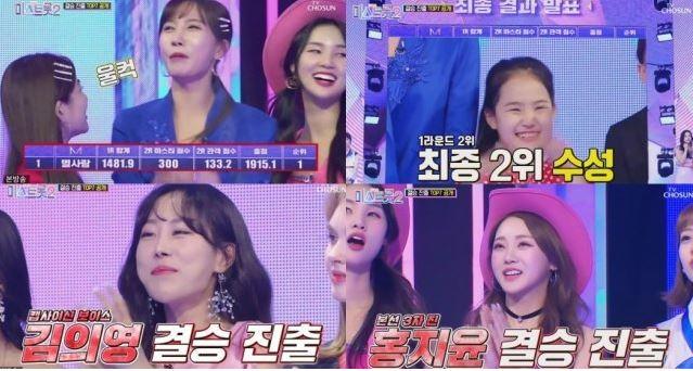 '미스트롯2' 결승진출자 7인 확정