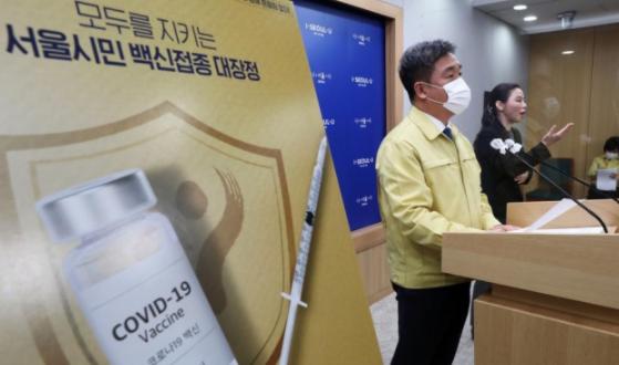"""서울시, 26일부터 백신 접종…""""10월 말까지 시민 70% 목표"""""""