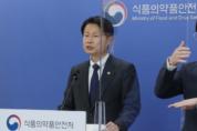 """식약처, """"코로나19 자가진단검사키트 개발기간 단축하겠음"""""""