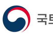 """""""드론정보포털""""을 3월 15일 오픈"""