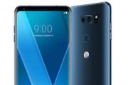 LG 스마트폰 사업 철수... 일부 고객 서둘러 AS예약
