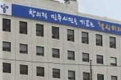 서울 전학년 친환경 무상급식 시행…입학준비금 30만원 지원