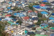 동자동 쪽방촌 소유주 80% 정부개발 반대 의견서 제출