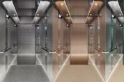 현대엘리베이터, 언택트 기술 적용한 신제품 N:EX 출시