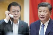 """文대통령, 시진핑과 통화… """"조기 방한 기대"""""""
